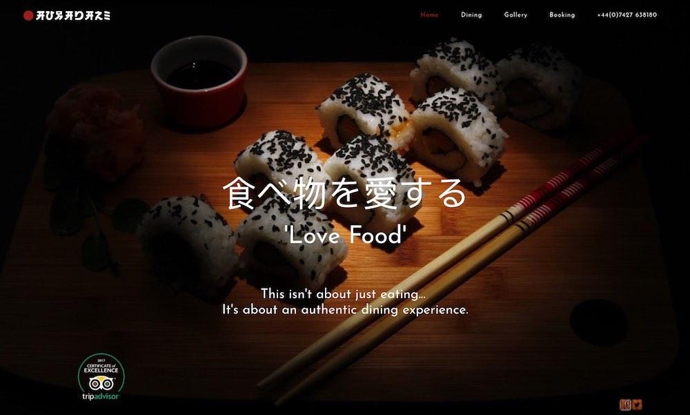 Sennett Media - Website Construction - Auradaze - Japanese Sushi & Deli